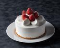 【期間限定 個室料無料特典付き】ホールケーキとウェルカムドリンク付きアニバーサリーオークドアディナーセット