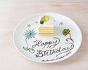 【ブッフェのお客様専用】記念日プチケーキプレート