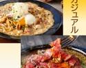 (ディナー)店内:秋カジュアルコース