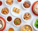 凱悅軒週末早鳥點心套餐八五折優惠 (星期六、日及公眾假期 10:00-12:00)
