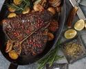 【2階席 ランチ】The Steak 黑毛和牛Tボーン