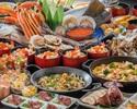 【日曜日の家族の食卓】秋の北海道グルメ ディナーブッフェ 大人