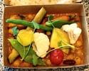 【ニューヨーク グリル】 ブラックタイガーシュリンプのグリルと季節野菜のカレー ジャスミンライス