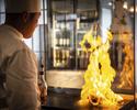 【12月:平日】飲み放題付きランチ!オープンキッチンからの出来立て料理が大人気!