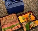 【日本料理梢】和牛炙り焼き 鋤煮弁当