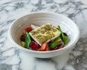 【APPETIZER】VILLAGE SALAD CUCUMBER TOMATO RADISH CREAMY FETA OLIVES グリークサラダ