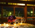 【12月19・23日】クリスマスディナー フリードリンク付き12,000円コース