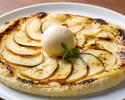 【お部屋へTake Out】シナモン香る林檎とバニラアイスクリームのピザ