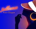 【乾杯グラスシャンパン+スペシャルギフト付き】 イエローウィン・マスカレード・ ラグジュアリーアフタヌーンティー