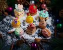 【2021Xmas★テイクアウト】9種のオードブル&プリンセススイーツ アソートケーキ