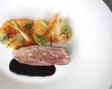 鴨肉のロティ かぼちゃのムースリーヌ + パン