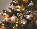 クリスマスメニュー