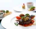 【2021/10/1~10/31】牛フィレ肉のグリル フォアグラ添え トリュフソース