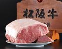 "[12 / 23-25] Christmas dinner ""Matsusaka beef"""