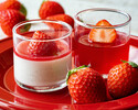 <Children 4-12 yrs> Sandwich & Dessert Buffet: Strawberry