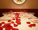 【クリスマス ディナー】個室確約 Menu Grand Noel 2021 バラの花びらのテーブルデコレーション付き
