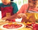 [お子様]手ぶらでBBQ ★ピザ作り体験付き★900円(お肉無し)