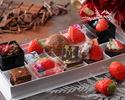 【テイクアウト】STRINGS Sweets Collection~winter~(1名様用)
