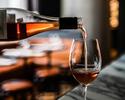 【カジュアルコース】ソムリエ厳選のナチュラルワイン3杯付、ウニ・キャビアのパスタや和牛グリル等全6品