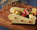 【Early Bird by 11/15, Online Exclusive Offer】  Christmas cake Rudolph's Gift