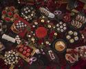 【学生・医療従事者割引】ヒルトンスイーツ「マスカレード・クリスマスパーティー」