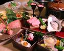 """""""季節の特選食材"""" 焼肉懐石コース - シャトーブリアン付き -"""