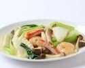 【平日お勧めランチ】ズワイ蟹と海鮮2種の岩塩炒め