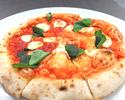 石窯焼き マルゲリータピザ