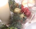 クリスマスランチ2021
