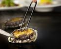 活け蝦夷アワビと黒毛和牛食べ比べディナーコース