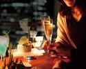 【6大記念日特典】選べるケーキ演出付き♪記念日Dコース 『スペシャル記念日ディナーコース』