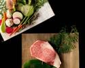 【グラスシャンパン&赤または白ワイン付】蒼桜 AO ~季節のパピオット&黒毛和牛ランチ~