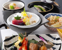 【夕食】 四季-しき-