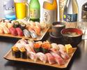 高級寿司食べ飲み放題5400円