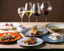 【音と空間を楽しむディナーコース,ワイン・カクテルペアリング6杯付き料理7品13,000円】