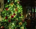 【12/1~23限定】Early Christmas Dinner Course