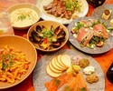Standard food course with popular menu (tax included)