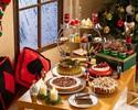 <大人>デザートビュッフェ&アフタヌーンティーセット「アルプス~クラシカルクリスマス~」