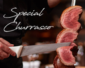 【Restaurant Week】 Churrasco Lunch