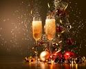 【Xmas2021】クリスマスコース【窓側テーブル席】