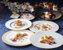 【Christmas Dinner 2021】Special Christmas Dinner Course