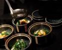 【11/19限定】<茶懐石料理人×一流茶師>茶懐石特別コースと茶ペアリング