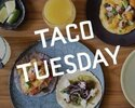 【TACO TUESDAY】Buy 1 taco and get another one free!