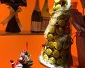 Menu de Noël-par Sens&Saveurs- 25,000円