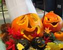 【Happy Halloween】ブッフェランチ(大人)「土日」