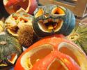 【Happy Halloween】 ブッフェ ディナー(大人)「平日」