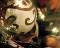 【アフタヌーン事前決済】クリスマスアフタヌーンブッフェ 土日祝