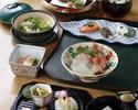 """Kaiseki Meal """"Aoi"""" 11,000 JPY"""