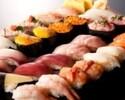 【平日ディナー限定★ペアプラン★】高級寿司食べ飲み放題¥10300-