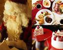 【NOC/NOL】クリスマス プレミアム ビュッフェ 大人【ディナー】
